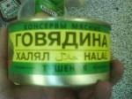 Daging dalam tin